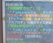 【3DS】モンスターハンター3G -<br />  ランスヒトメボレ編③-HR30<br />  出現クエスト『同属嫌悪』辛勝♪