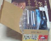 【OST】【<br />  CAVE】怒首領蜂最大往生/DODONPACHI MAXIM<br />  UMオリジナルサウンドトラック w<br />  ith SONY HT-SF360