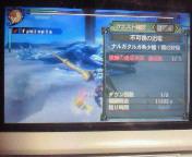 【3DS】モンスターハンター3G -<br />  ランスヒトメボレ編④-HR40<br />  出現クエスト『不可視の迅竜』なんとか討伐!