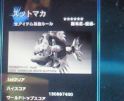 【AC】ダライアスバーストアナザークロニクルEX フェイズ2ドレッドフルウィップ撃破!