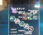 【AC】ダライアスバーストアナザークロニクルEX フェイズ2 SAVAGE  RULER<br />  撃破!