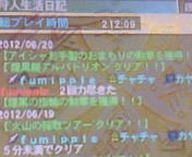 【3DS】モンスターハンター3G -<br />  ランスヒトメボレ編⑥村クエスト『煌黒龍アルバトリオン』クリア