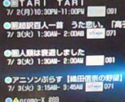 【アニメ】【声優】2012<br />  年夏録画スケジュール