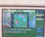 【3DS】世界樹の迷宮Ⅳ-<br />  伝承の巨神-<br />  ファミ通DX<br />  パック①ミッション『虹翼の欠片を入手せよ!』クリア♪