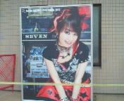 【LIVE】水樹奈々アニメロミックス presents NANA M<br />  IZUKI LIVE UNION 2012 AT グリーンドーム前橋