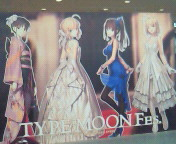 【LIVE】Kal<br />  afina TYPE-MOON Fes. -10th ANNIVERSARY EVENT- AT <br />  パシフィコ横浜