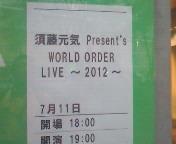 【LIVE】須藤元気 Present's WORLD ORDER LIVE<br />  〜2012〜 A<br />  T 東京国際フォーラムホールA