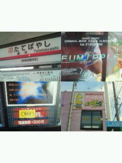 【AC】ダライアスバーストアナザークロニクルEX店舗行脚レポート〜群馬県編〜