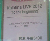 【LIVE】Kal<br />  afina kalafina LIVE 2012 ¨to the begi<br />  nning¨ AT NHK<br />  ホール