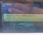 【3DS】世界樹の迷宮Ⅳ-<br />  伝承の巨神-<br />  ファミ通DX<br />  パック③第2<br />  迷宮深霧ノ幽谷:<br />  ホロウクイーン撃破!