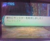【3DS】世界樹の迷宮Ⅳ-<br />  伝承の巨神-<br />  ファミ通DX<br />  パック④第3<br />  迷宮金剛獣ノ岩窟:<br />  ホムラミズチなんとか撃破!