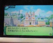 【3DS】世界樹の迷宮Ⅳ-<br />  伝承の巨神-<br />  ファミ通DX<br />  パック⑤第4<br />  迷宮木偶ノ文庫:<br />  揺籃の守護者撃破!