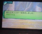 【3DS】世界樹の迷宮Ⅳ-<br />  伝承の巨神-<br />  ファミ通DX<br />  パック⑥ラストボス楽園への導き手撃破!!