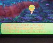 【3DS】世界樹の迷宮Ⅳ-<br />  伝承の巨神-<br />  ファミ通DX<br />  パック⑦三竜撃破!