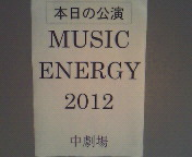 【LIVE】Kal<br />  afina MUSIC ENERGY 2012 AT 新国立劇場
