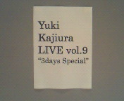 【LIVE】Yuk<br />  i Kajiura LIVE vol.#9 ¨3days Special<br />  ¨ DAY-1 <br />  日本語オンリーSpecial AT <br />  新国立劇場