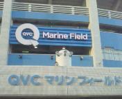 【LIVE】水樹奈々アニメロミックス presents NANA M<br />  IZUKI LIVE UNION 2012 AT QVCマリンフィールド