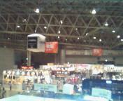 【TGS】東京ゲームショウ2012-<br />  ビジネスデー- AT <br />  幕張メッセ