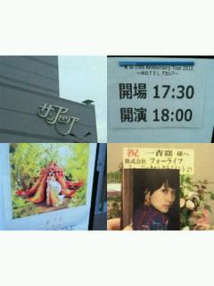 【LIVE】一青窈 10th Anniversary Tour 2012 <br />  〜HOTEL アカシア〜 AT <br />  和光市民文化センターサンアザリア