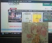 【LIVE】Kal<br />  afina 『劇場版魔法少女まどか☆マギカ』公開記念 Kalafina<br />  スタジオライブ&<br />  公開インタビュー