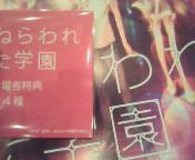 【映画】【ねたばれ】【舞台挨拶】ねらわれた学園小野大輔花澤香菜