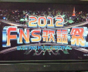 【TV】華原朋美安全地帯水樹奈々 2012 FNS<br />  歌謡祭 with SONY HT-SF360