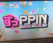 【TV】水樹奈々めざましいTV <br />  すっPPIN
