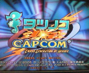 【PCB】タツノコ VS CAPCOM CROSS GENERATION HERO<br />  S with REAL ARCADE PRO.SIGMA