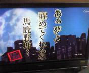 【BS】ギルガメッシュLIGHT