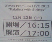 "【LIVE】Kal<br />  afina X'mas Premium LIVE 2012 ""Kalafina with Strings"" AT <br />  かつしかシンフォニーヒルズ"