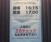 "【LIVE】Fic<br />  tionJunction CLUB LIVE ""Yuki Kajiura Special SET LIST"" AT Zepp Tok<br />  yo"