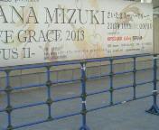 【LIVE】水樹奈々アニメロミックス presents NANA M<br />  IZUKI LIVE GRACE 2013 -OPUS II- 1月20<br />  日 AT さいたまスーパーアリーナ