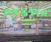 【TV】アゲるテレビ