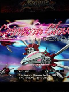 [AC]Crimson Clover-クリムゾンクローバー