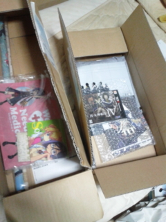 [3DS]真・女神転生Ⅳファミ通DX<br />  パック①