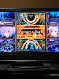 [XBOX360]怒首領蜂最大往生超限定版<br />   with REAL ARCADE PRO VX-SE