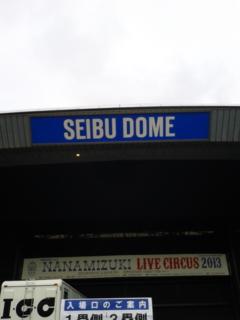 [LIVE]水樹奈々NANA MIZUKI LIVE CIRCUS<br />   2013 AT 西武ドーム