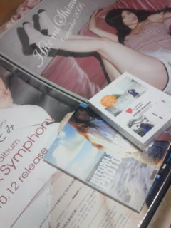 [CDS]島谷ひとみ HITOMI Shimatani 15<br />  th Anniversary SUPER BEST