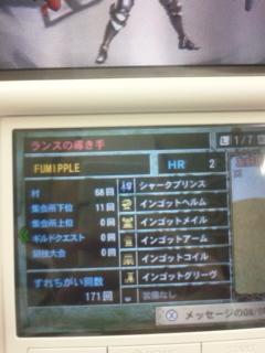 [3DS]モンスターハンター4with<br />  アイルーホワイトモデル-<br />  ランスの導き手編②-<br />  高難易度:<br />  天を廻るりて戻り来よシャガルマガラ撃破!