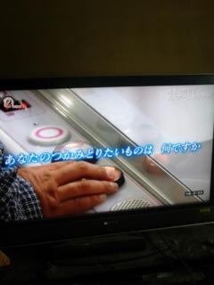 [TV]NHK:ドキュメント72hours<br />  「何をつかむ?巨大ゲームセンター」