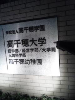 [LIVE]Kalafina LIVE in 高千穂高千穂大学学園祭