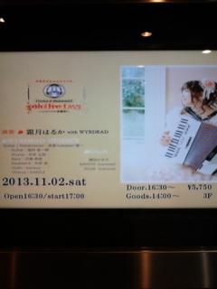 [LIVE]Haruka Shimotsuki solo live lv.5<br />  〜シモツキンの挑戦状〜 AT <br />  なんばHatch