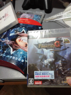 [PS3]モンスターハンターフロンティアGビキナーズパッケージ wit<br />  h SONY HT-SF360①