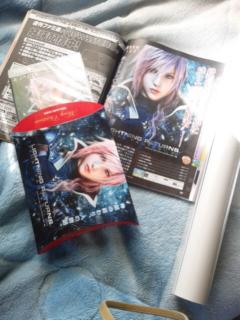 [PS3]ライトニングリターンズファイナルファンタジーⅩⅢ①<br />  -ノエル・クライス撃破 with SONY <br />  HT-SF360
