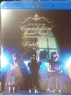 "[BD]Kalafina LIVE TOUR 2013 ""Consolation"" Special Final at TOKYO in<br />  ternational forum hall A with SONY HT-SF360"