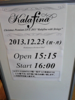 "[LIVE]Kalafina Christmas Premium LIVE 2013 ""Kalafina with Strings"" <br />  AT Bunkamura オーチャードホール"