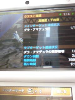 [3DSLL]モンスターハンター4 with <br />  アイルーホワイトモデル-<br />  ランスの導き手⑤完結編-<br />  高難易度:<br />  千の剣クリア HR49<br />  へ