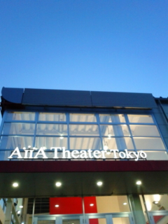 "[LIVE]KOTOKO KOTOKO LIVE TOUR 2014 ""空中パズル"" AT AiiA Theater Tokyo"