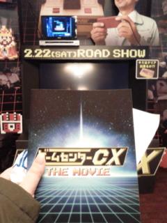 [映画]ネタばれ・ゲームセンターCX THE M<br />  OVIE 1986 マイティボンジャック