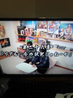 [AT-X]東京エンカウント弐第26章『リアルに今の状況じゃねーか』